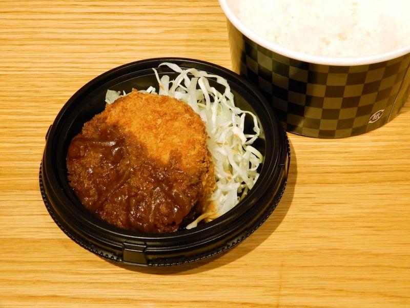 神戸牛入メンチデミ弁当