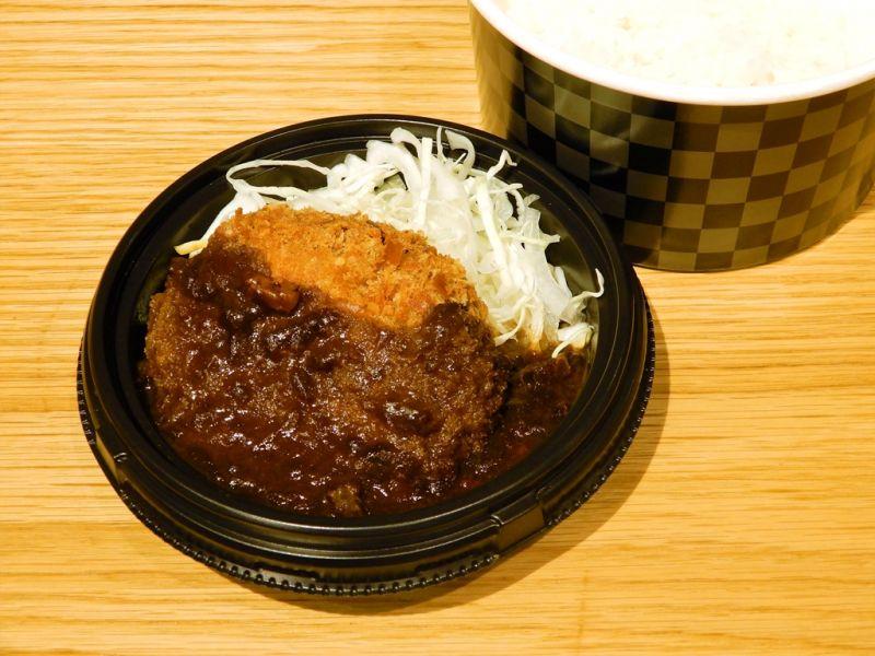 神戸牛入メンチカレー弁当