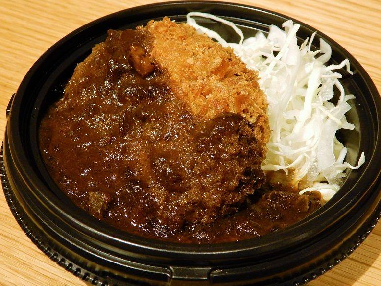 神戸牛入メンチカレー(単品)