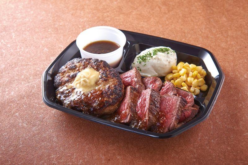 松木ハンバーグ<200g>&ランプカットステーキ<150g>弁当