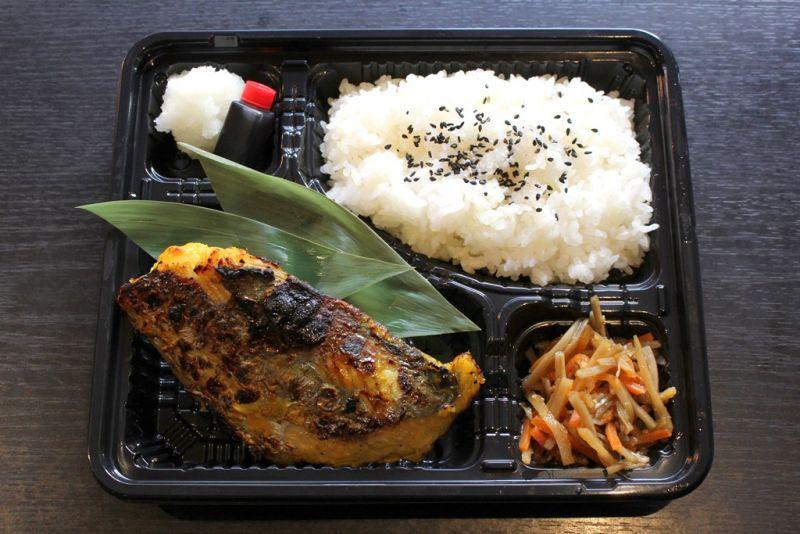 焼魚食堂 渋谷 サワラの西京焼き弁当