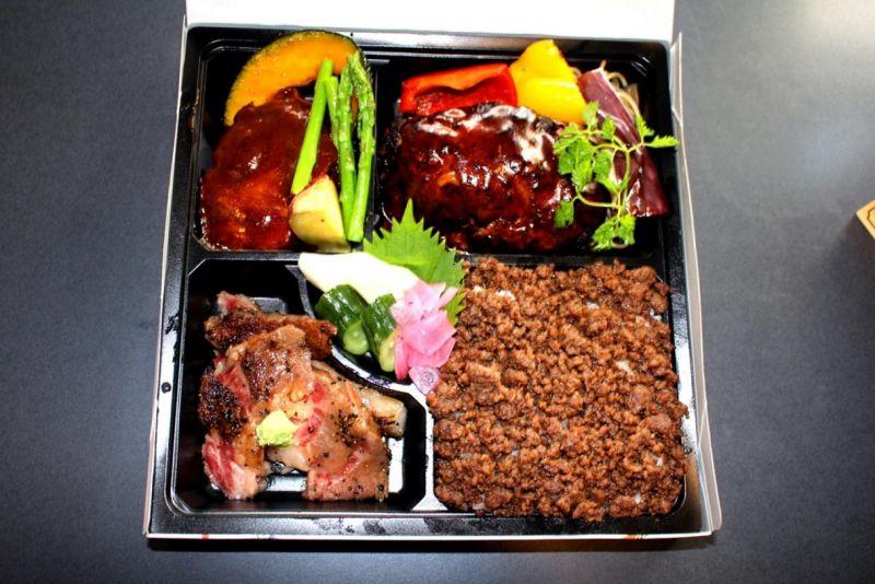 EPARK限定 うまうま特製 肉弁当