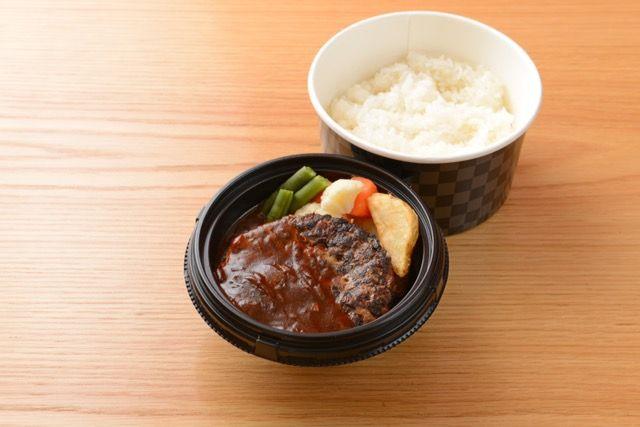 神戸牛入りハンバーグカレー弁当