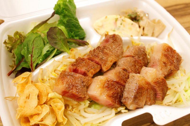 美笑牛希少部位ステーキ(サラダ、添え物2種付)