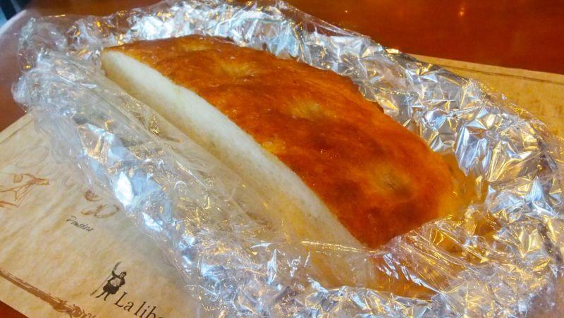 冷凍パン 自家製フォカッチャ(1本)