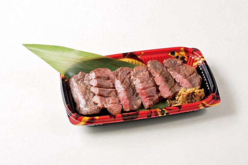 牛たん焼き(単品)