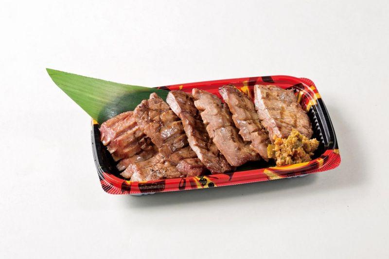 特上牛たん焼き(単品)