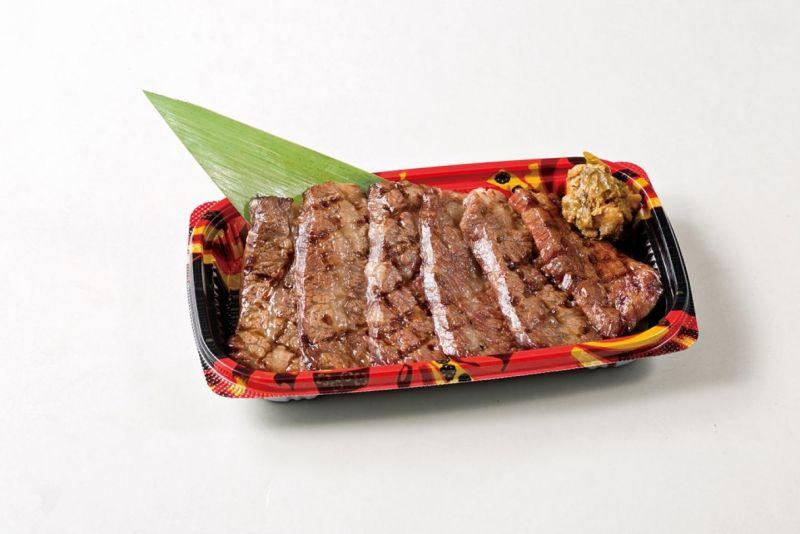 和牛焼き(単品)