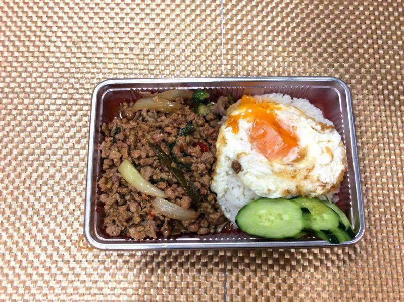1.GAPAU Rice(ガパオライス)