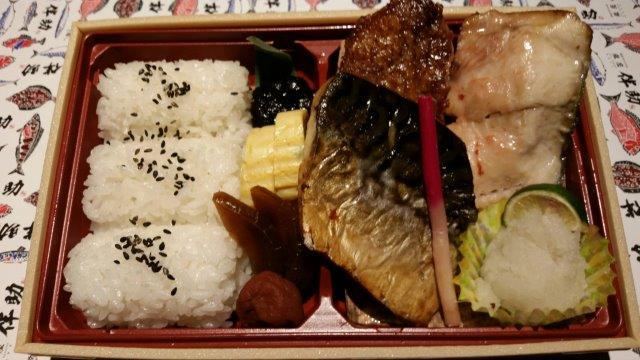 彩り3種干物のお弁当(とろさば・赤魚・とろ縞ほっけ)