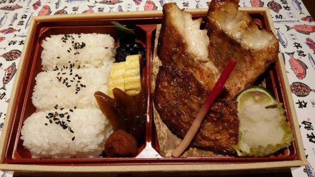 赤魚干物のお弁当