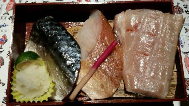 彩り3種干物骨取り(とろさば・赤魚・とろ縞ほっけ)