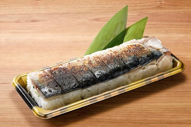 【国産】炙りさば押し寿司 5月16日(木)~8月21日(水)