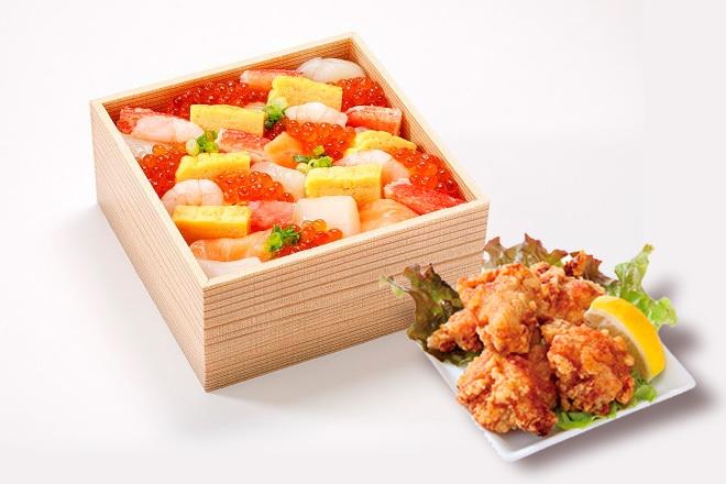【特製】海宝ちらし寿司・鶏の唐揚げセット
