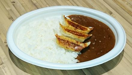 餃子カレー弁当