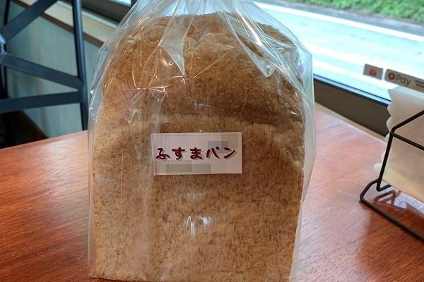 ふすまパン1斤