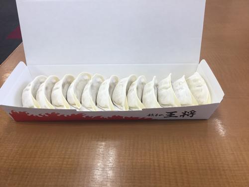 生餃子(2人前:1箱12ケ入)