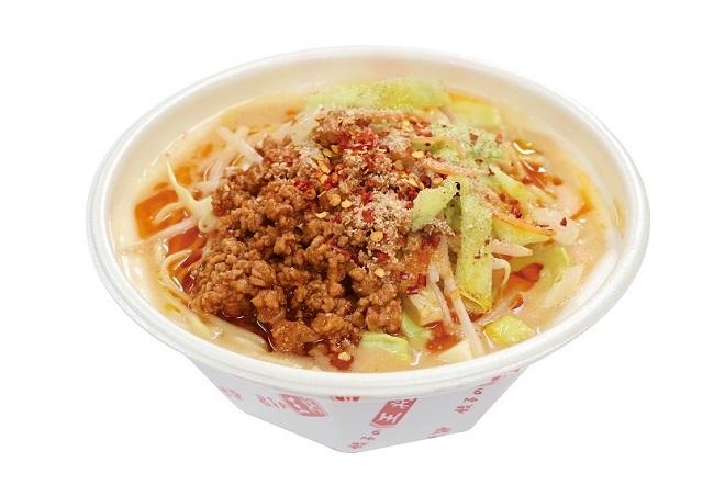 【6月フェア】 辛さ激増し野菜たっぷり担々麺