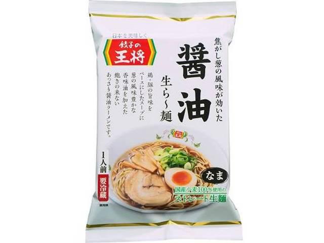 醤油生ら~麺パック