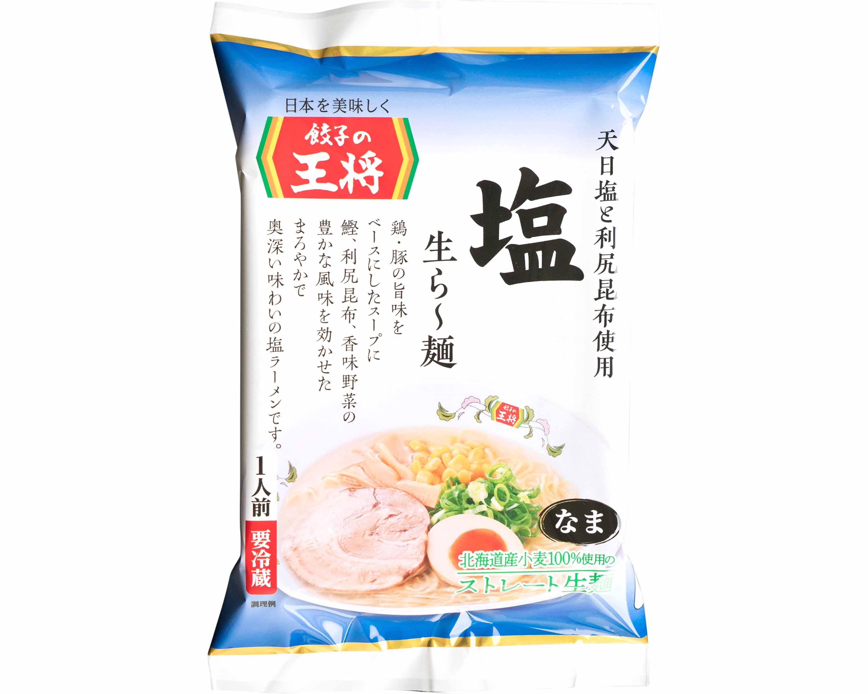 餃子の王将 三国店(大阪府/中華) , お持ち帰り予約のEPARK