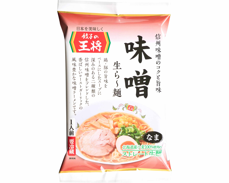 味噌生ら~麺パック