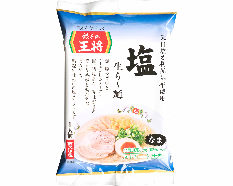 塩生ら~麺パック