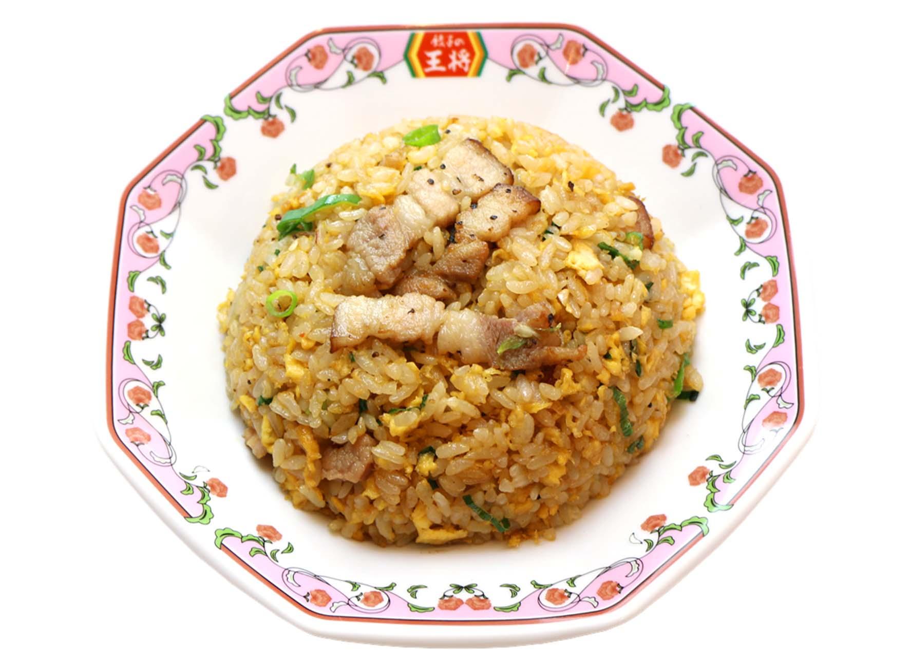 豚カルビ炒飯