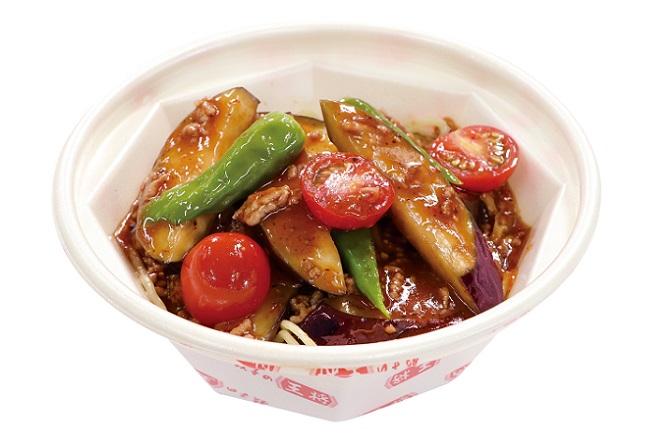 【9月フェア】 麻婆茄子炸醤麺