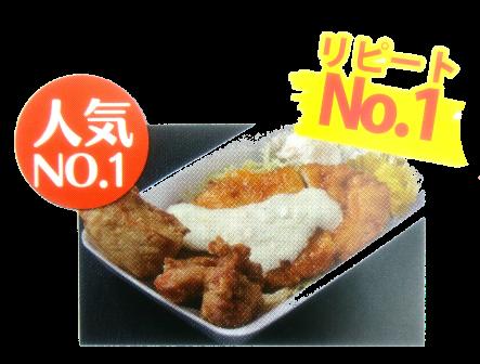 鶏笑ミックス弁当(南蛮一枚)