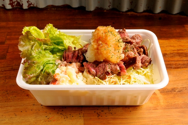 ビフテキ丼(おろしポン酢)+ポテトサラダ