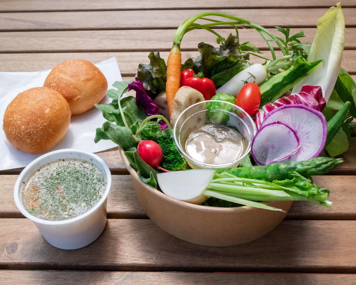 野菜labのバーニャカウダーセット