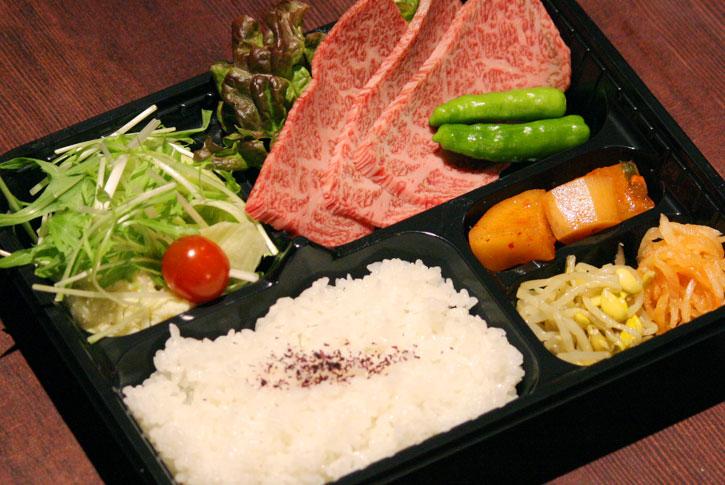 焼肉弁当(上)