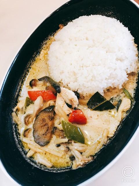 グリーンカレー Green Curry
