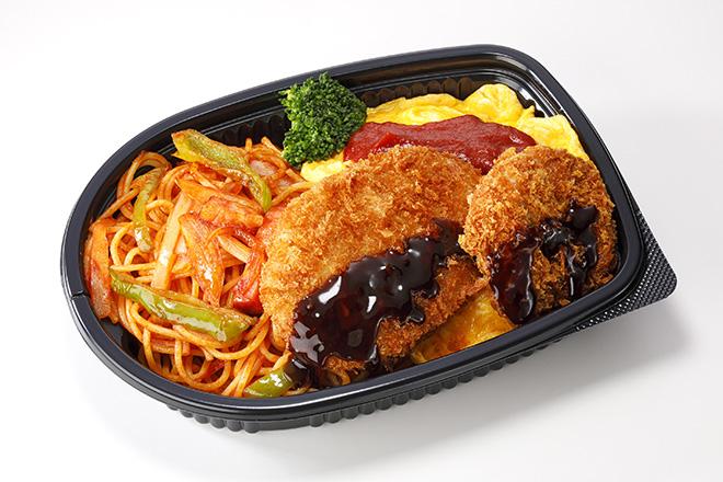 豚カツ&オムナポリ弁当 サラダ付き