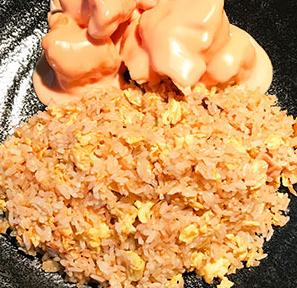 エビマヨ炒飯