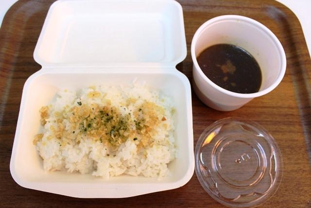 あんくるカレー(ビーフ&チキン)Mサイズ