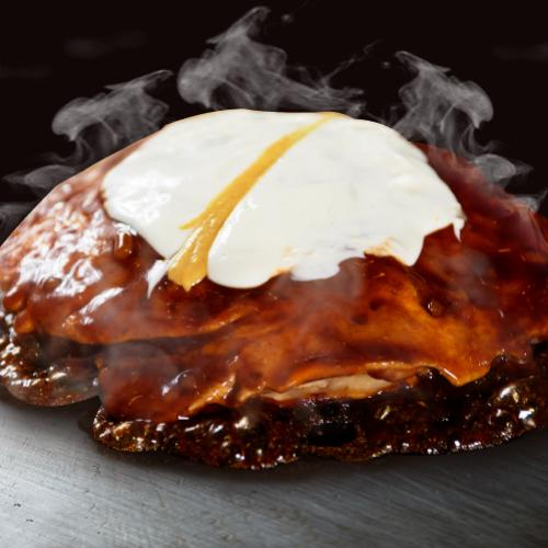豚入りモダン焼 (豚肉 / 食品添加物無使用 特製ソース)