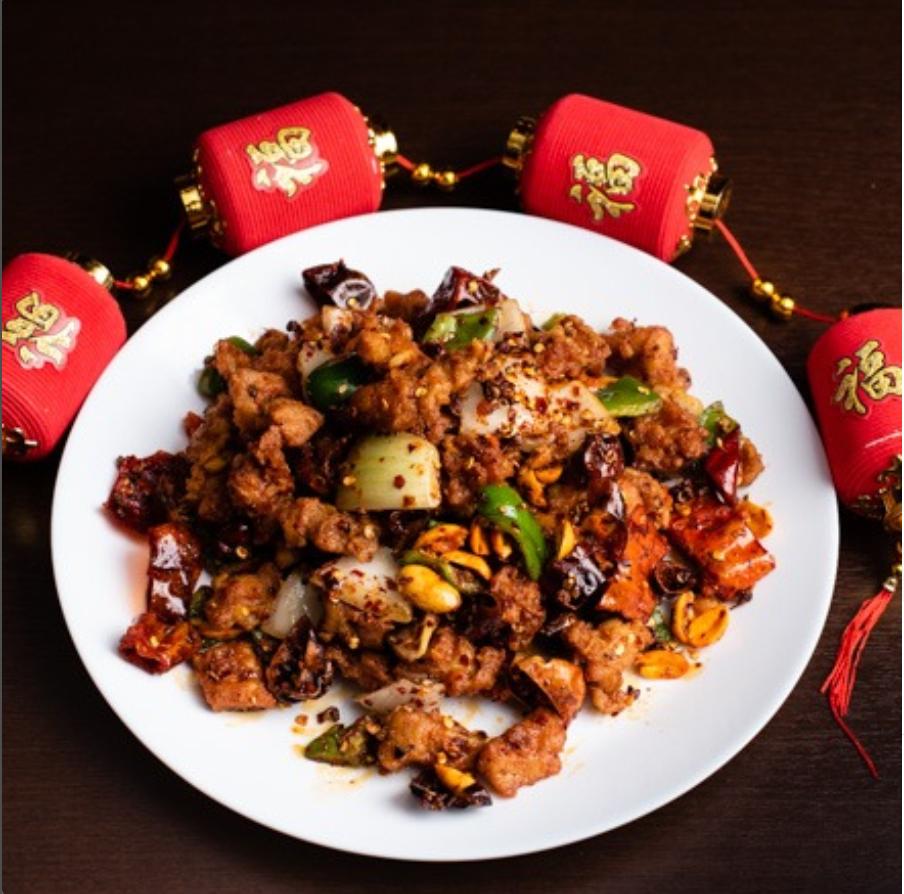 鶏肉の唐辛子炒め Chicken and Chili Pepper Stir-Fry