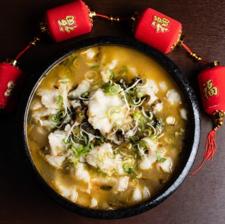 酸菜魚(さんさいぎょ) Suan Cai Fish