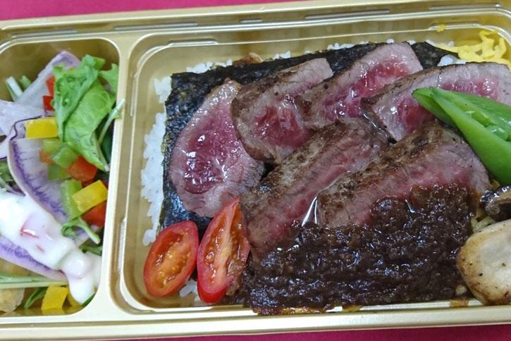 神戸牛ステーキ重