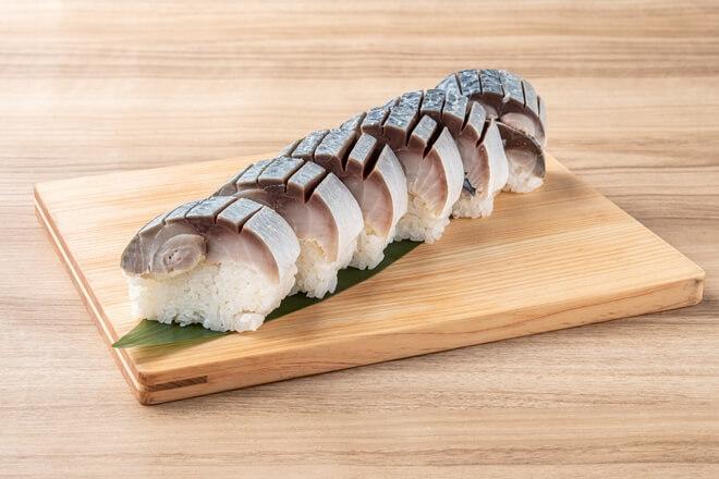 定番!大トロ鯖の棒寿司(サビ抜き商品)