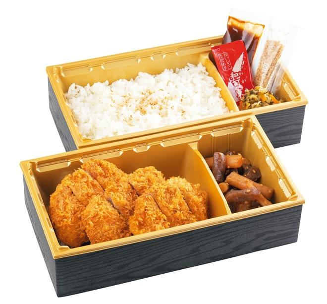 ヒレかつ弁当135g (白ごはん) (黒米・麦入りご飯)