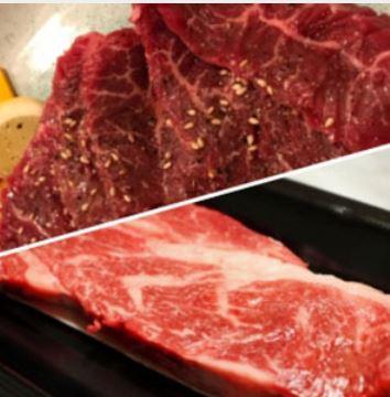 サーロインステーキ(140g)と厚切りハラミステーキ(140g)の奇跡のツインセット【たっぷり野菜サラダ付き】