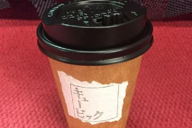 キュービックオリジナルブレンドコーヒー