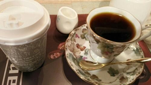 モカ75コーヒー