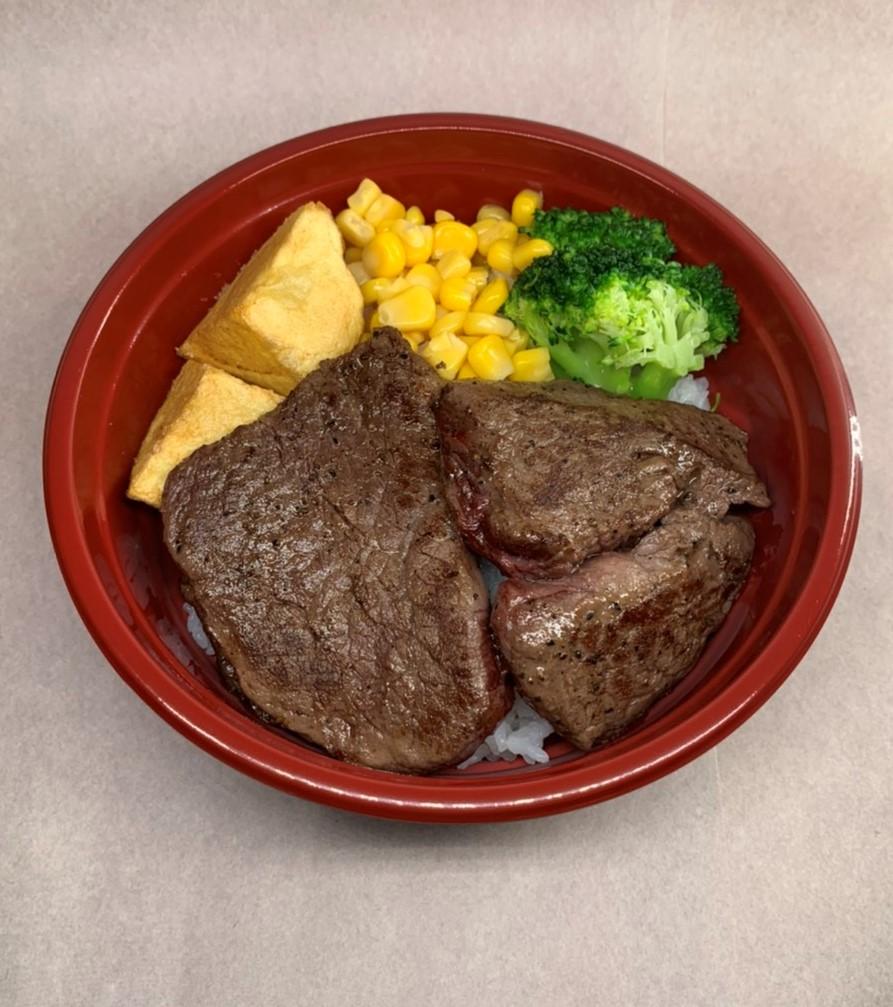 黒毛和牛ヒレカットステーキ弁当