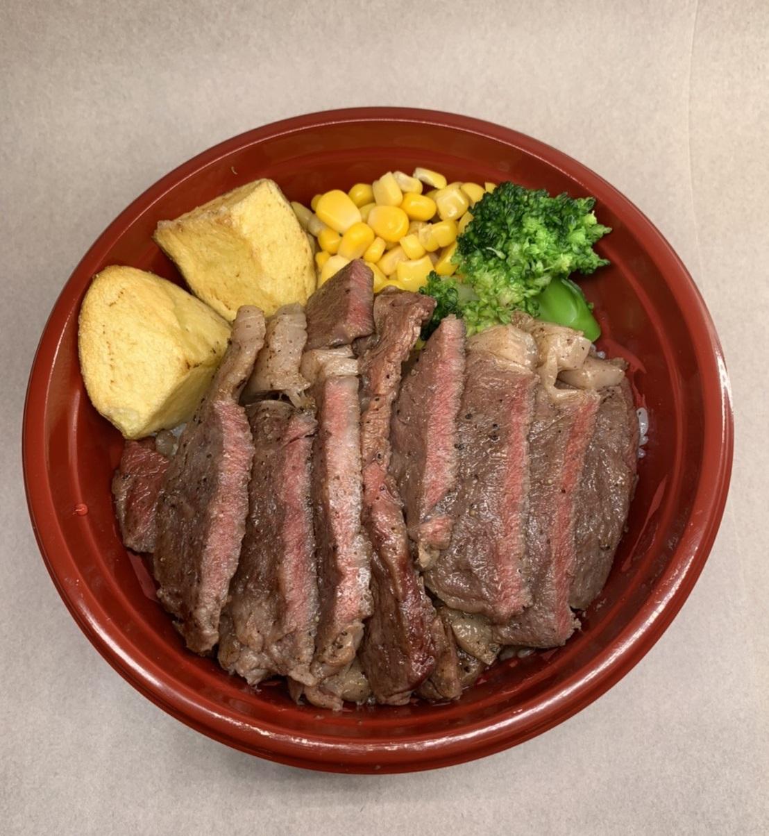 黒毛和牛リブロースステーキ弁当