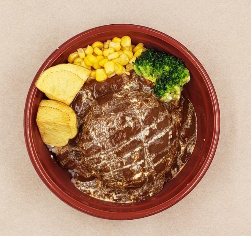 黒毛和牛100% デミグラスハンバーグ弁当