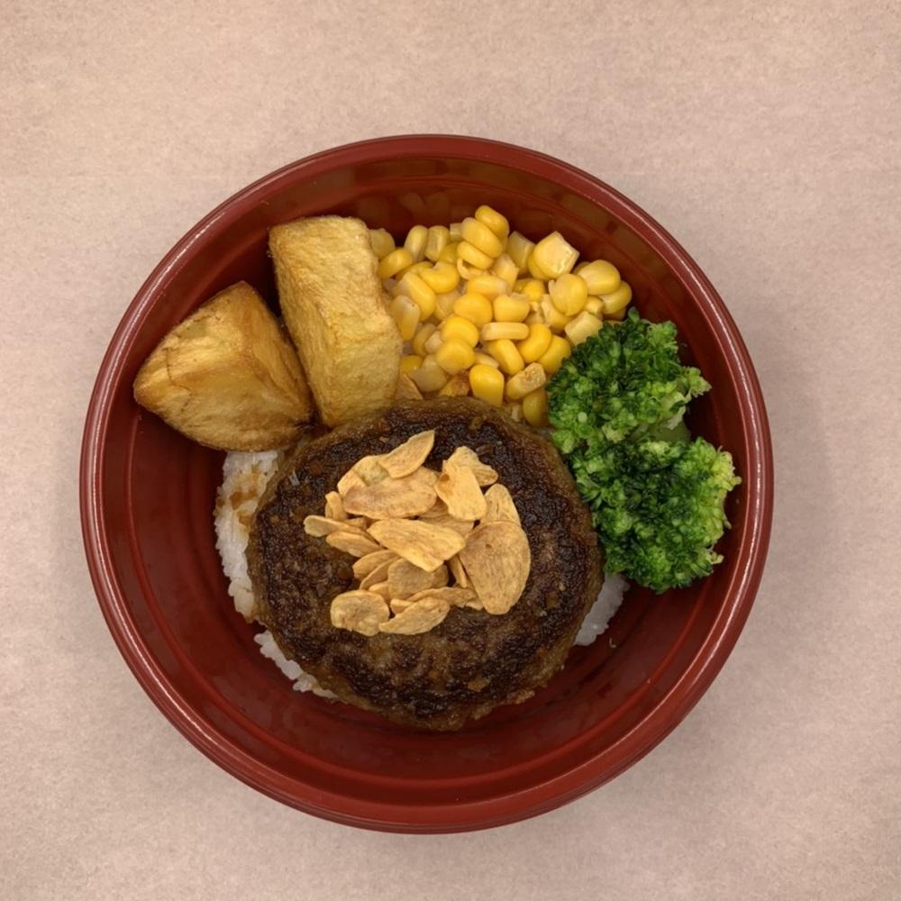 黒毛和牛100% ガーリックハンバーグ弁当