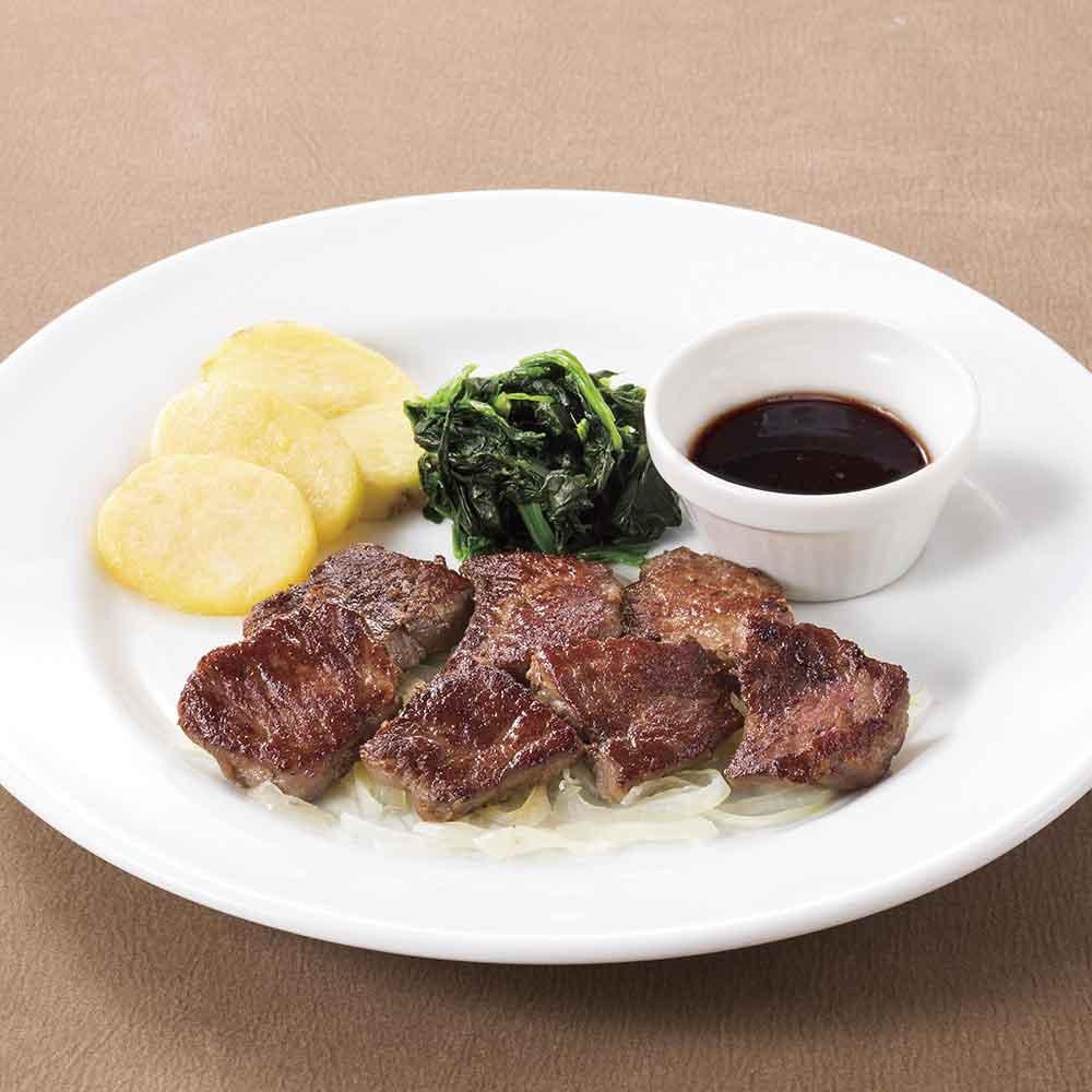 【3E】カットステーキ(約130g)~選べるソース